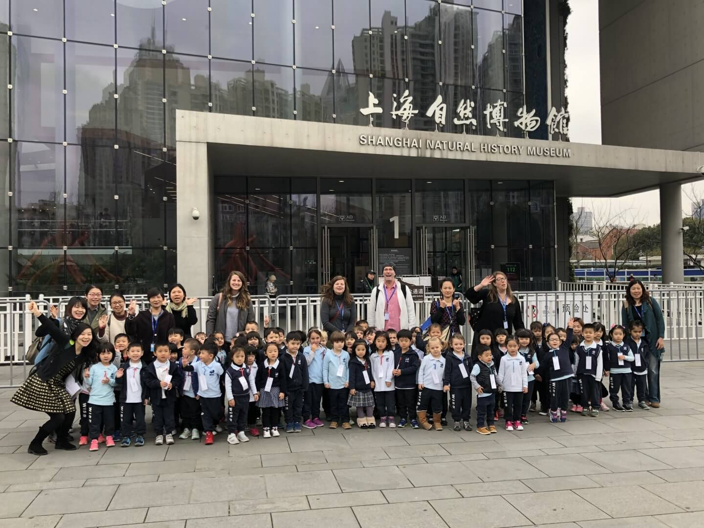 WISS students at Sanghai Natural History Museum