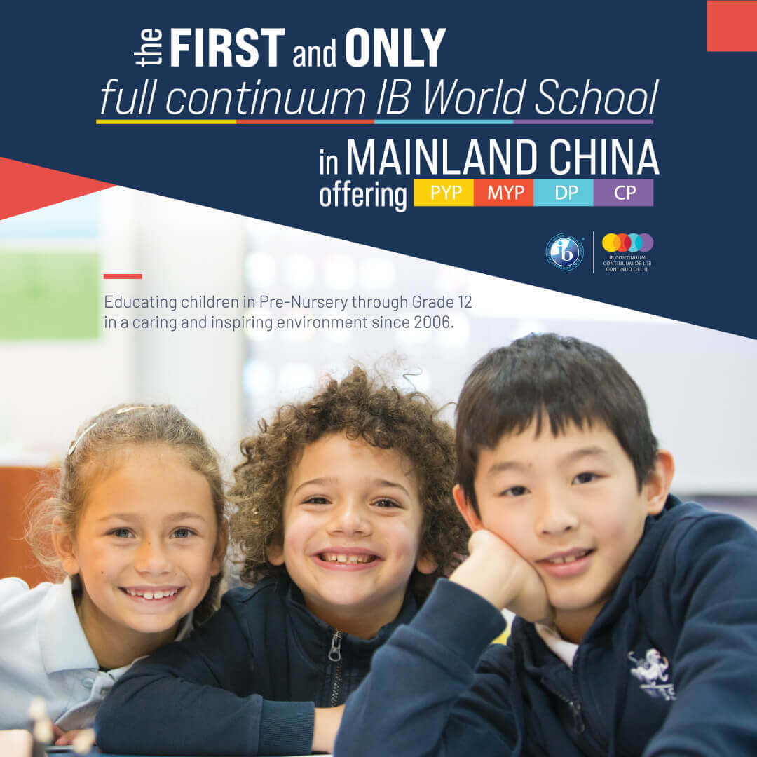 WISS - the first and only ib world school in mainland china
