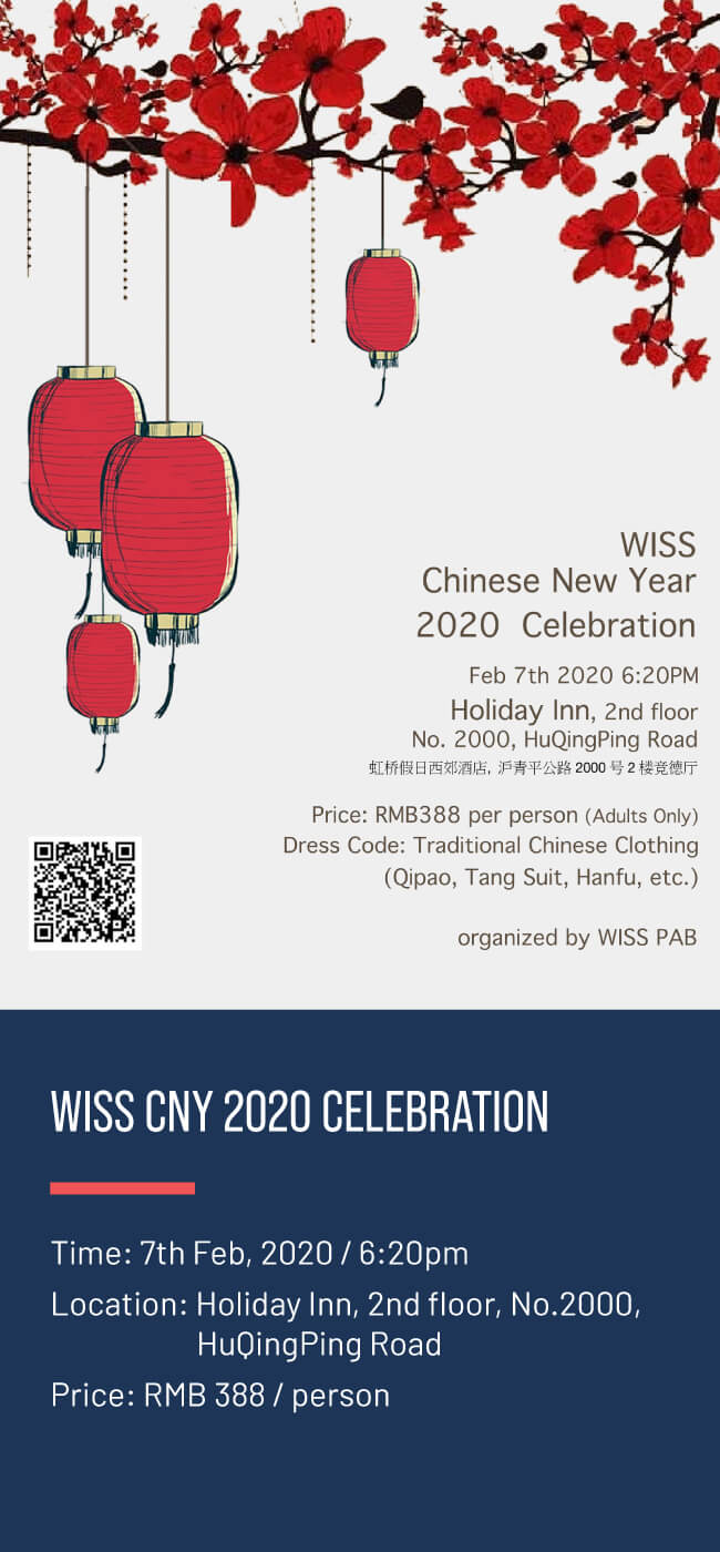 CNY-2020-Party-by-PAB-650×1400