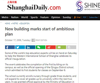 New-building-marks-start-of-ambitious-plan340x280px