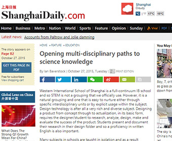 Opening-multi-disciplinary-paths-340x280px