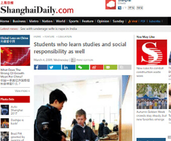Students-who-learn-studies-and-social-responsibility-as-well-340x280px