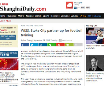 WISS-Stoke-City-partner-up-for-football-training340x280px