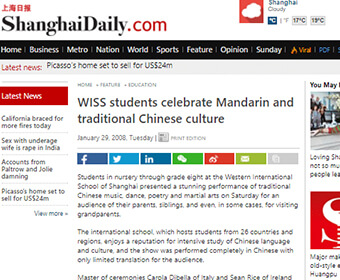 WISS students celebrate mandarin and traditional chinese culture 340x280px