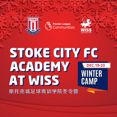 STOKE CITY FC ACADEMY AT WISS WINTER CAMP @ WISS Campus