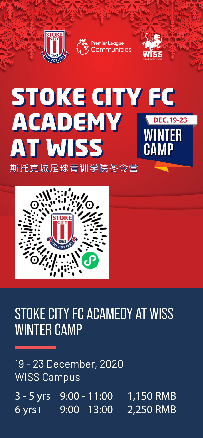 Stoke-Winter-Camp-2020-update