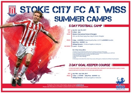5 Day Football Camp -Stoke City FC Summer Camps @ Western International School of Shanghai  | Shanghai Shi | China
