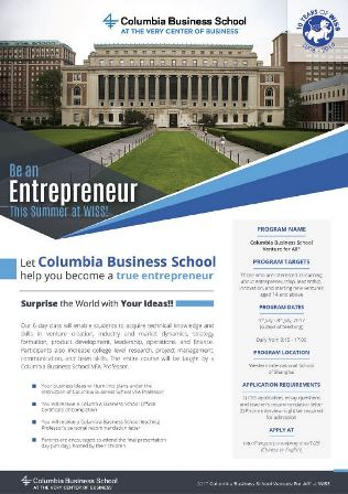 Columbia Business School Summer Academy @ Western International School of Shanghai  | Shanghai Shi | China