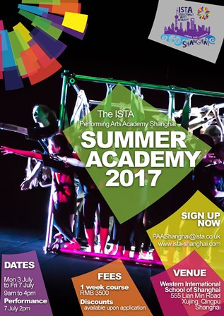 The ISTA Performing Arts Summer Academy @ Western International School of Shanghai  | Shanghai Shi | China